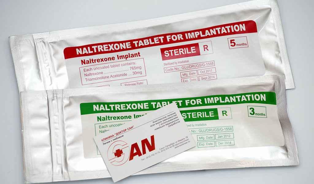 Имплантация Налтрексона в Болычево цена